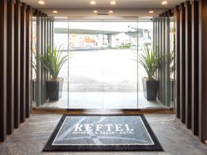 Reftel Osaka Airport Hotel, Hotels  Ikeda - big - 12