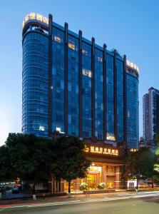 Kingstyle Guansheng Hotel, Hotely  Kanton - big - 1