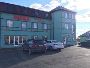 Maiak Hotel - Rozovoye