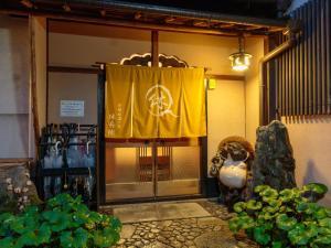 Gion Ryokan Q-beh - Accommodation - Ky?to