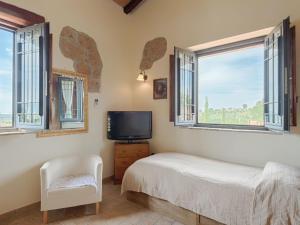 Locazione turistica Le Ginestre, Apartmanok  Vescovile - big - 5