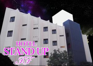 Hotel Stand Up ff (Adult Only)