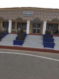 阿尔亚兹亚酒店