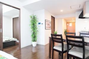 La Familia Yamasaka, Апартаменты  Осака - big - 224