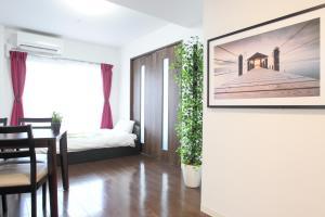 La Familia Yamasaka, Апартаменты  Осака - big - 222