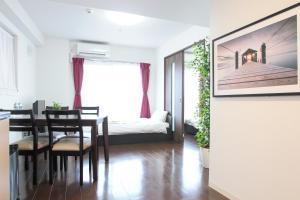 La Familia Yamasaka, Апартаменты  Осака - big - 221