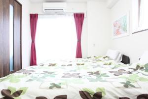 La Familia Yamasaka, Апартаменты  Осака - big - 235