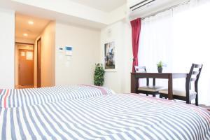 La Familia Yamasaka, Апартаменты  Осака - big - 234