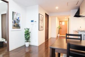 La Familia Yamasaka, Апартаменты  Осака - big - 225