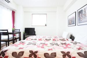 La Familia Yamasaka, Апартаменты  Осака - big - 229