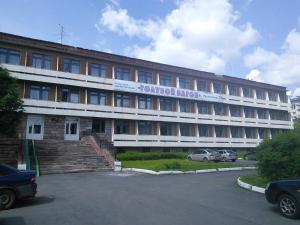 Sanatorium Goluboi Vagon - Staroye Mart'yanovo
