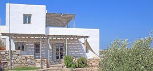 Villa Georgia, Prázdninové domy  Santa Maria - big - 1