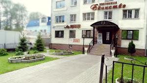 Yedinstvo Hotel - Vladimirovka