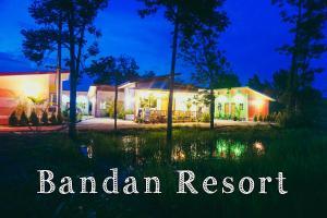 Ban Dan resort (บ้านด่านรีสอร์ท) - Ban Dan Lan Hoi