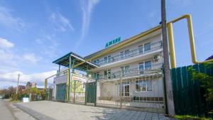 Jeli Guest House - Goryachiy Klyuch