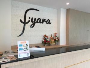 Iyara Hotel Nongkhai - Ban Bok Wan