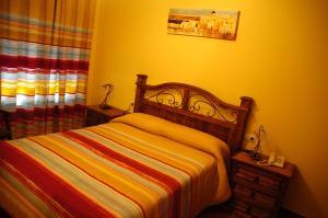 Hotel Rural Los Chaparros, Hotels  Freila - big - 8