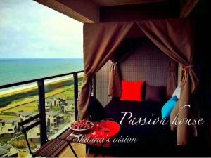 Hailin Island Passion House