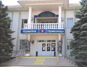 Hotel Galaktika - Gorlov