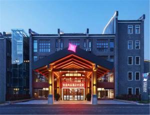 Hostels und Jugendherbergen - Jaez Express Hotel