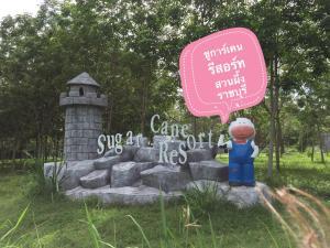 Sugarcane Resort Ratchaburi - Ban Nong Nok Karian
