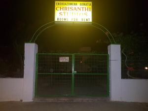Hostels e Albergues - Chrisanthi Studios
