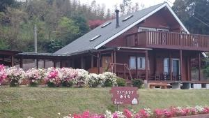 Auberges de jeunesse - Farm Log Miura