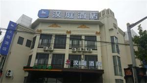 Hanting Hotel Shanghai Zhongjiang Road - Zhenru