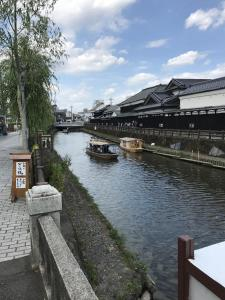 Guest House Kuranomachi - Oyama