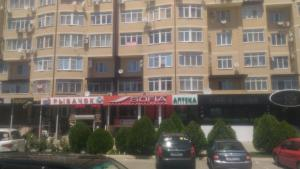 Apartment on Anapskoye shosse 1G - Anapskaya