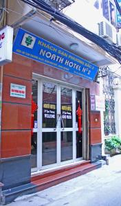 North Hostel N.2