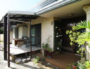 Auberges de jeunesse - Shimanoue Farm
