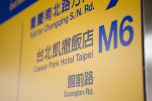 Caesar Park Hotel Taipei, Hotels  Taipei - big - 55