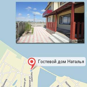 Гостевой дом Наталья, Должанская