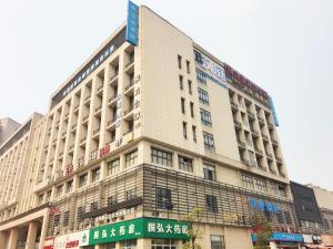 Auberges de jeunesse - Hanting EXpress Hangzhou Yuhang Zhongtai Road
