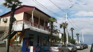 Гостевой дом Caucasian Patio, Кобулети