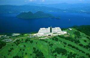 The Windsor Hotel Toya Resort ..