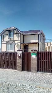 Guest House on Aivazovskogo 38 - Kryukov