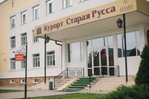 Отель Старая Русса