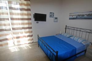 Casa Fedora - AbcAlberghi.com