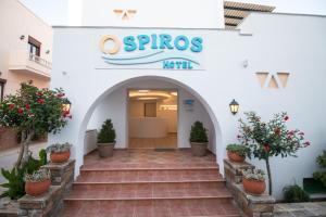 Spiros, Apartmánové hotely  Naxos Chora - big - 205