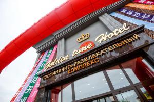 Zolotoe Vremya Hotel - Khabarovsk