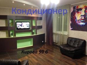 Apartment Kirova 99b - Minusinsk
