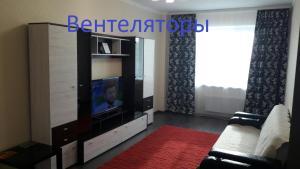 Cosy Apartment on Krylova 85 - Ust'-Kamyshta