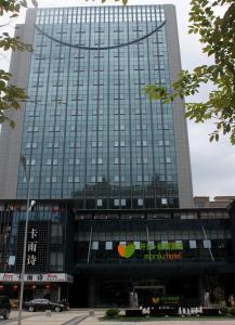 Manju Hotel (Shaoxing Yumin Road), Hotely - Shaoxing