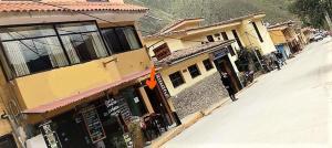 Hospedaje Urpicha, Guest houses  Ollantaytambo - big - 5