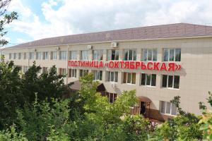 Hotel Oktyabrskaya - Verkhnyaya Zaytova