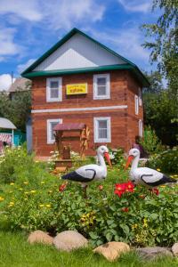 Guest house Kuban - Krasnoslobodsk