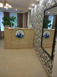 Гостиницы Кировска для отдыха с детьми