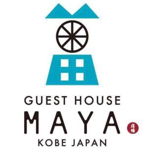 Auberges de jeunesse - Kobe Guesthouse MAYA